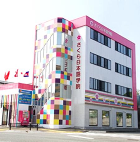 cơ sở vật chất học viện nhật ngữ sakura