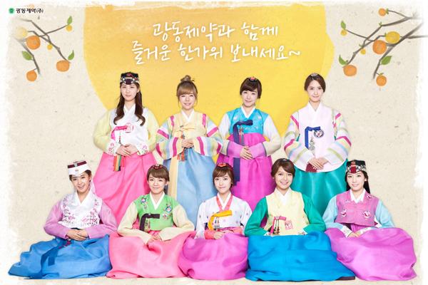 Hanbok trang phục truyền thống của người Hàn Quốc